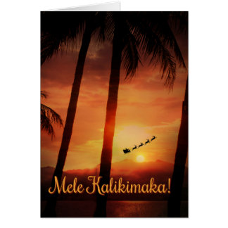 Mele Kalikimaka Merry Christmas Palm Trees From Ha Card
