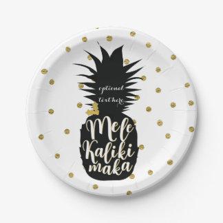 Mele Kalikimaka Pineapple Christmas Holiday Party Paper Plate