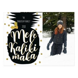 Mele Kalikimaka Pineapple Christmas Holiday Photo Postcard