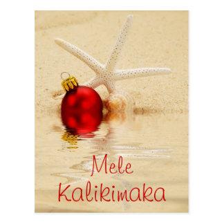 Mele Kalikimaka Starfish Postcard