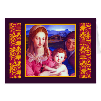 Memorare Greeting Version 2 Card