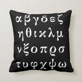 memorize greek alphabet throw pillow