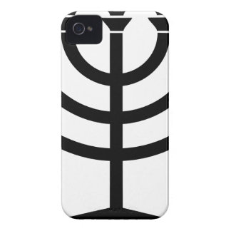 Menorah Silhouette Case-Mate iPhone 4 Case