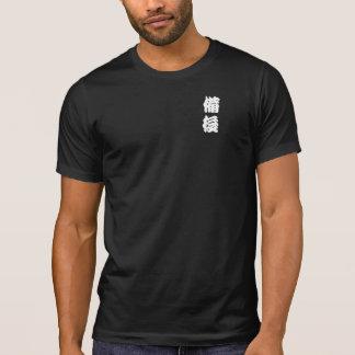 Men's Alternative Apparel Basic Crew Neck T-Shirt