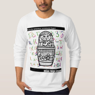 MEN'S BYH Babushka Doll Fitted LS T-Shirt