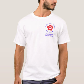 Men's Tournament T-shirt, Logo only T-Shirt