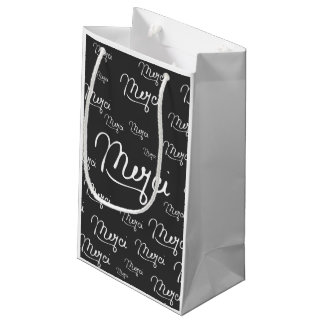 """Merci"" French Quote Black & White Pattern Small Gift Bag"