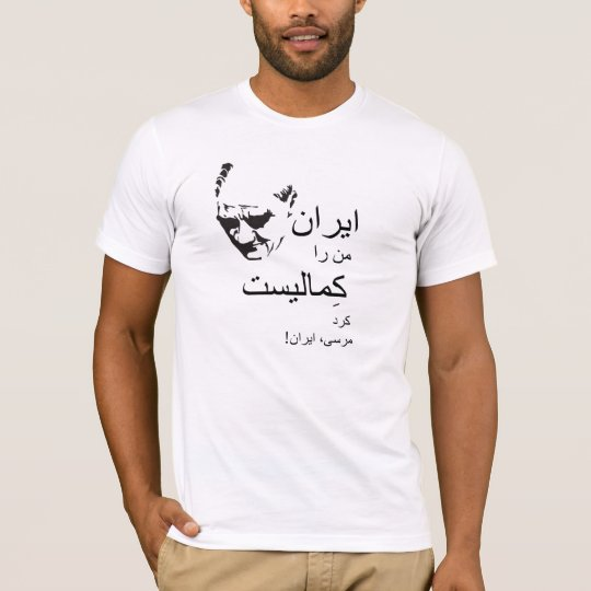 Merci, Iran! T-Shirt