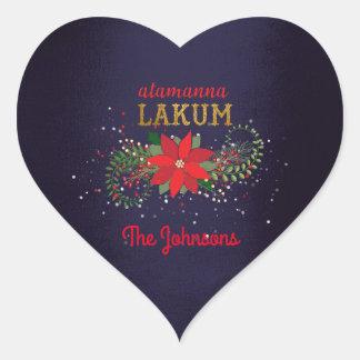 Merry Christmas Arabic Blue Navy Glam Heart Sticker