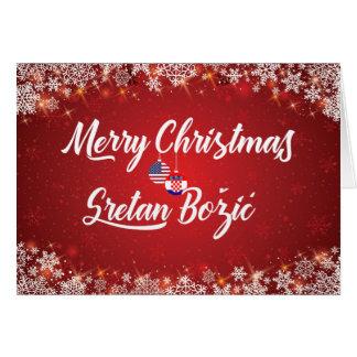 Merry Christmas Croatian Card, Sretan Božić Card