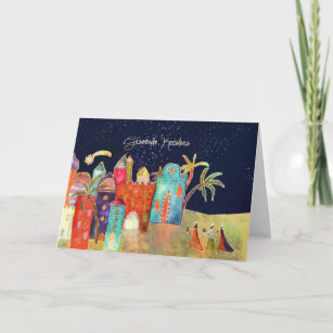Afrikaans cards greeting cards more zazzle ca merry christmas in afrikaans nativity three wise holiday card m4hsunfo