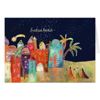 Merry Christmas in Croatian, three wise men Card