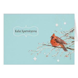 Merry Christmas in Greek, red cardinal bird Card