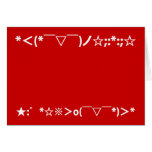 Merry Christmas Japanese Emoticons Greeting Card