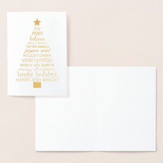 Merry Christmas Tree Foil Card