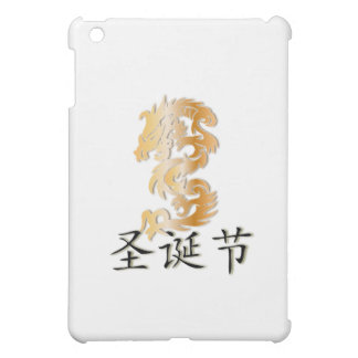 Merry Christmas with Golden Dragon Cover For The iPad Mini
