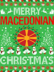 Frohe Weihnachten Mazedonisch.Macedonian Christmas Gifts On Zazzle Ca