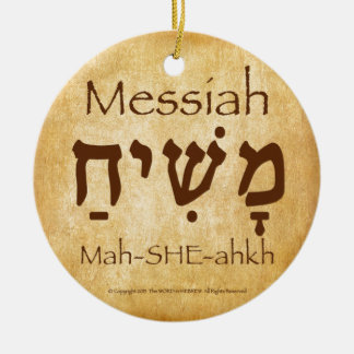 MESSIAH HEBREW ORNAMENT