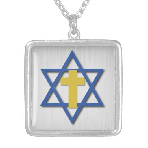 Messianic Cross with Star of David Custom Necklace