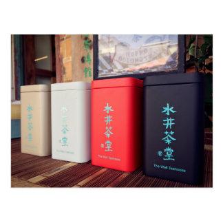 Metal Chinese tea pots in multiple colors Postcard
