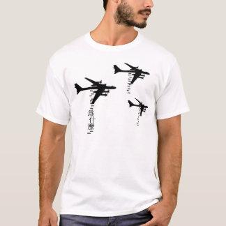 Metal Rain. T-Shirt