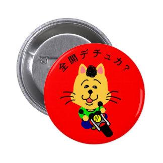 Metal speed full opening dechiyuka? Cat badge 2 Inch Round Button