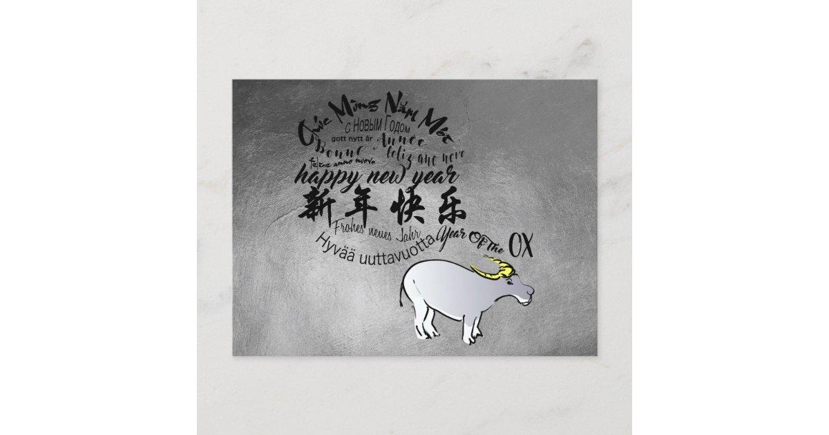 Metal Vietnamese Chinese Ox Lunar New Year 2021 P ...