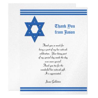 "Metallic Bar Mitzvah Thank You Flat Card 4.25"" X 5.5"" Invitation Card"