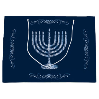 Metallic Filigree Menorah Large Gift Bag