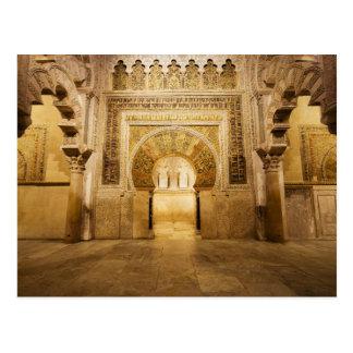 Mezquita Mihrab in Cordoba Postcard
