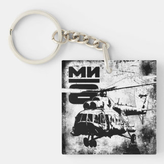 Mi-8 Double-Sided Square Acrylic Keychain