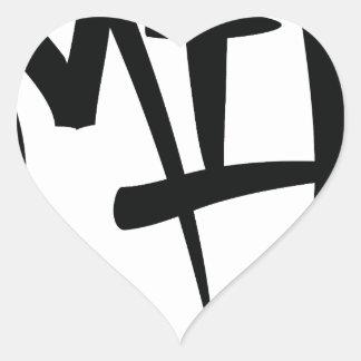 mia-typography heart sticker