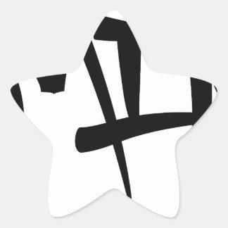 mia-typography star sticker