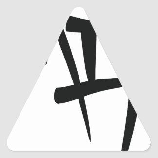 mia-typography triangle sticker