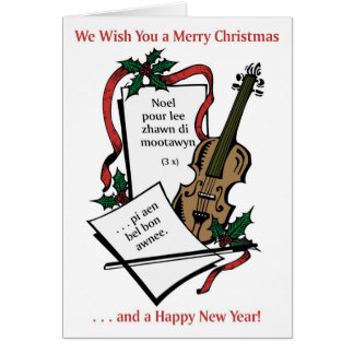 Michif Christmas Card