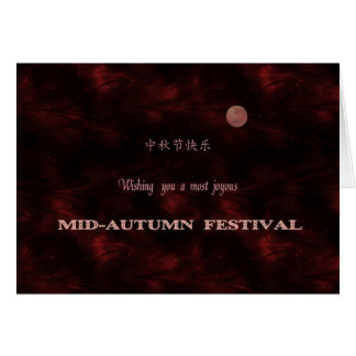 Mid-Autumn Festival, Reddish Moon and Nebulae Card