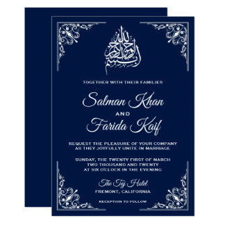 Midnight Blue Islamic Muslim Wedding Invitation