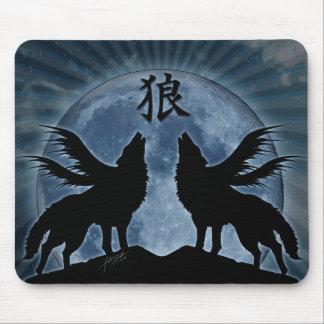 Midnight Howl (Wolf Kanji) Mousepad