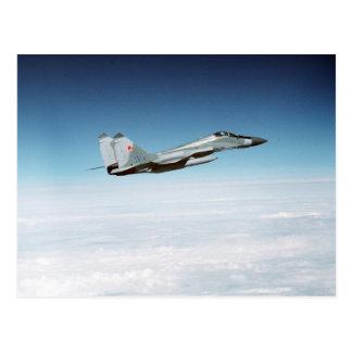 MiG-29 Fulcrum Postcard