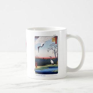 Mikawa Island Mug