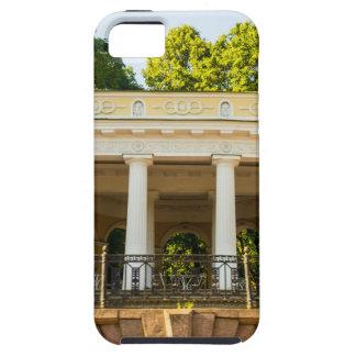 Mikhailovsky (Michael) Garden Case For The iPhone 5