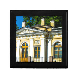 Mikhailovsky (Michael) Garden Jewelry Boxes