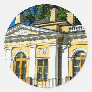Mikhailovsky (Michael) Garden Round Sticker