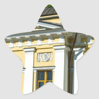 Mikhailovsky (Michael) Garden Star Sticker