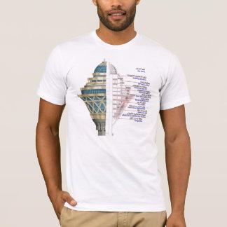 Milad Tower T-Shirt
