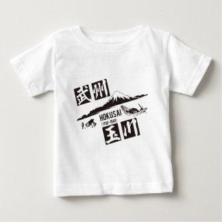 Military affairs state Tamagawa Baby T-Shirt