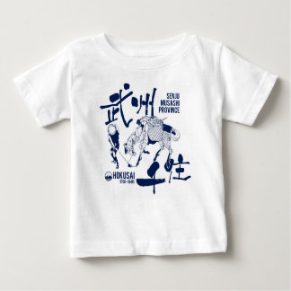 Military affairs state thousand residences baby T-Shirt