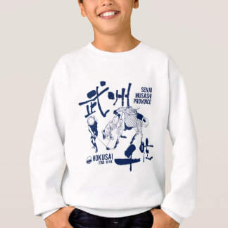 Military affairs state thousand residences sweatshirt
