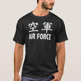 Military Air Force Kanji t-shirts