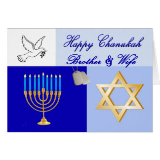 Military Chanukah Brother & Wife Card